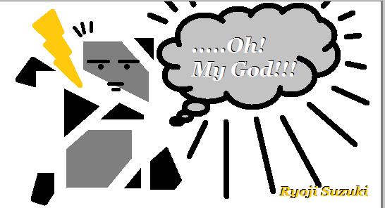 oh, my god!!